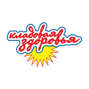 logo-kladovaya-zdoroviya