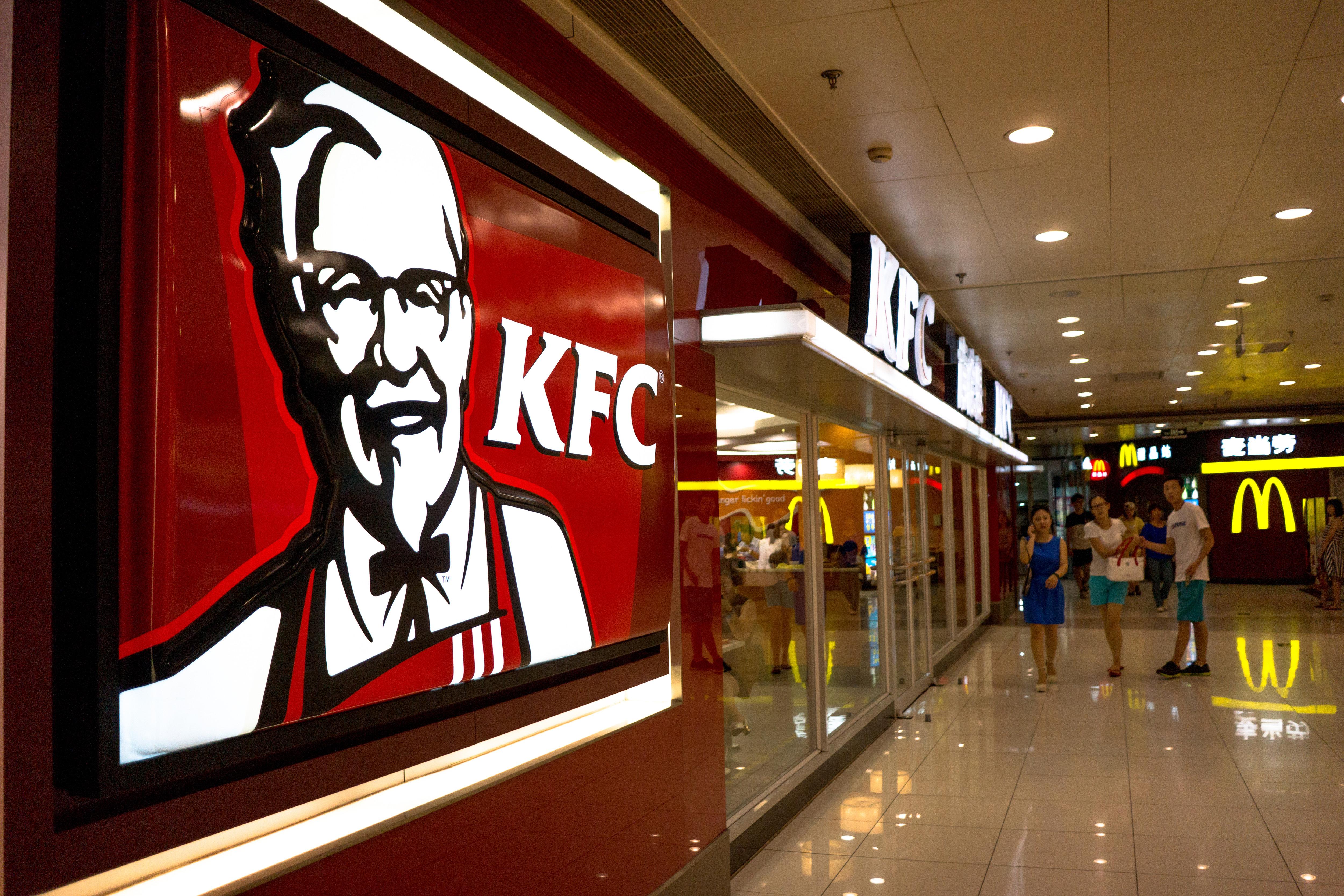 Изображение - Кфс франшиза стоимость KFC