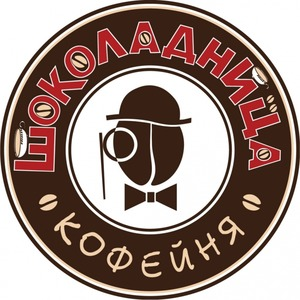 Франшиза шоколадница сеть кофеен