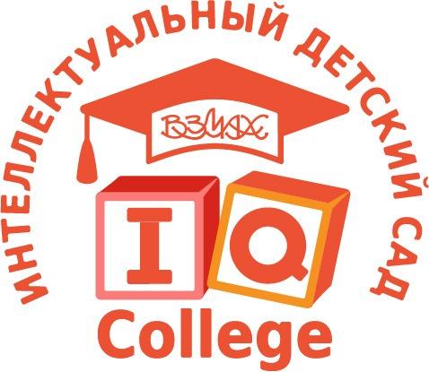 logo школа Взмах