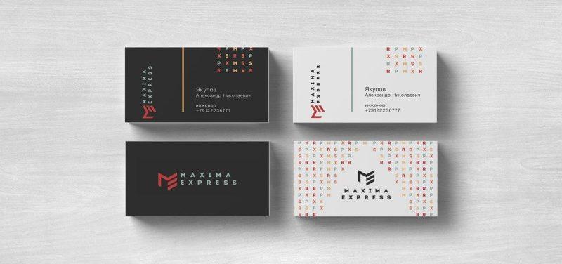 Maxima-Express