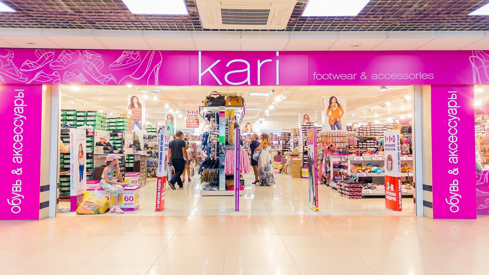 97aa9d05d Франшиза Kari – цена, условия покупки и актуальная стоимость в 2019 ...